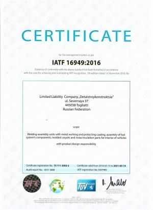 IATF 16949_2016 eng